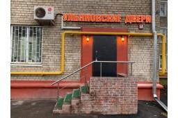 """Официальный магазин """"Ульяновские Двери"""""""